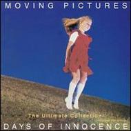 Moving Pictures (80's) / Days Of Innocence 輸入盤 【CD】